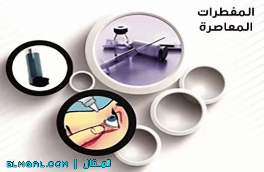 مفطرات الصيام المعاصرة حسب كتاب الشيخ د. أحمد بن محمد الخليل