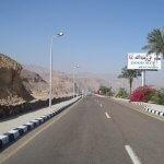 طريق نويبع-دهب-شرم الشيخ