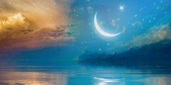 تعرف على موعد أول أيام رمضان 2019 – 1440