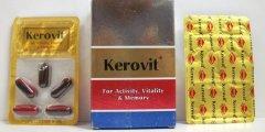 كبسولات كيروفيت Kerovit مجدد للنشاط والحيوية والذاكرة