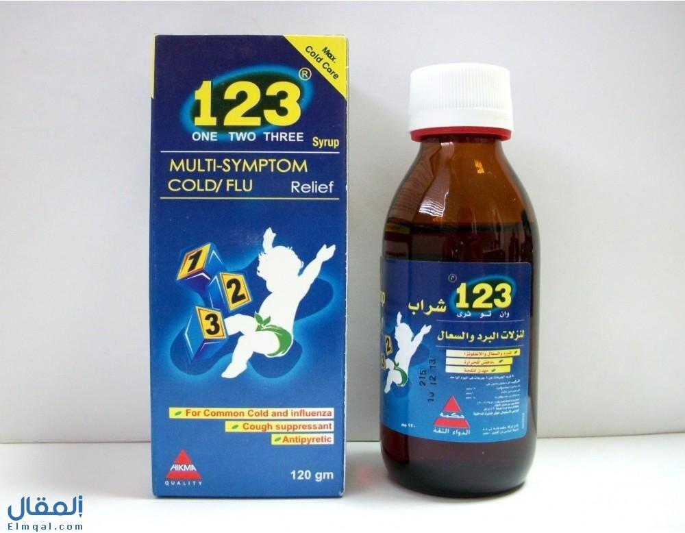 شراب وان تو ثري One Two Three Syrup لعلاج نزلات البرد والإنفلونزا