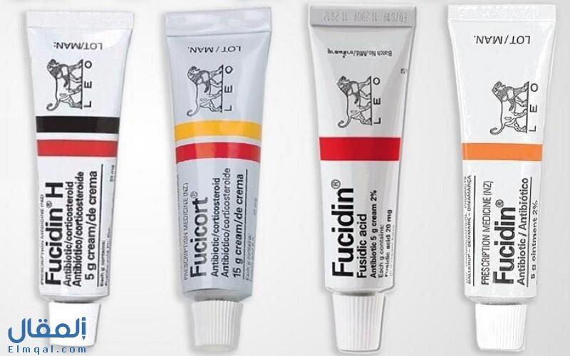 فيوسيدين Fucidin مضاد حيوي لعلاج  التهابات الجلد المختلفة وعلاج الجروح وحب الشباب