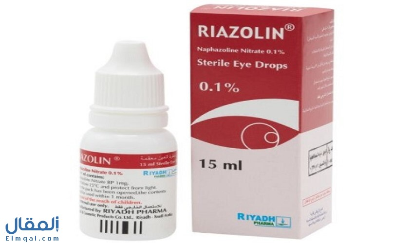 ريازولين Riazolin قطرة للأنف والعين مزيل للاحتقان لتخفيف تهيج واحمرار العين وحساسية الأنف