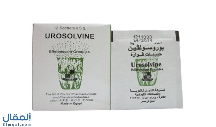 يوروسولفين فوار لعلاج الأملاح والنقرس Urosolvine Eff 12 Sachets 5 Gm