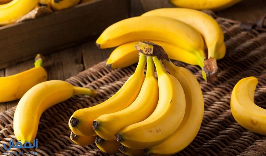تفسير دلالة رؤية الموز في المنام