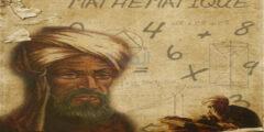 أبرز علماء المسلمين الذين ساهموا في علم الرياضيات