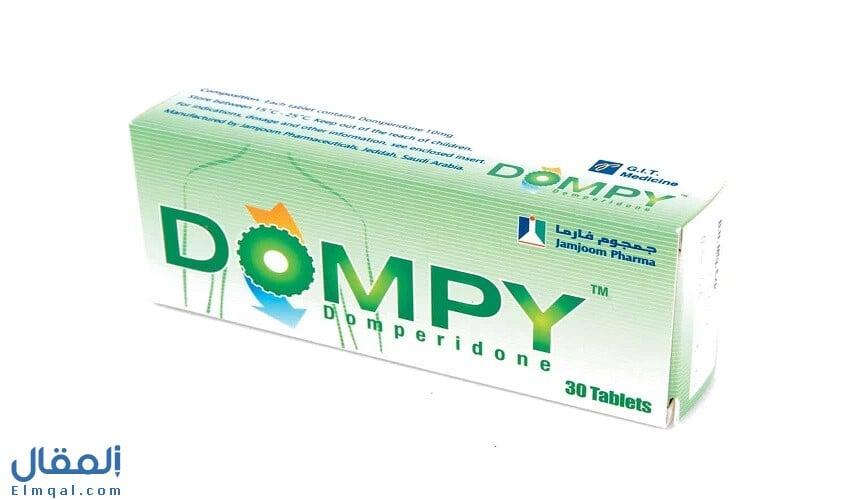دومبي أقراص Dompy لعلاج الغثيان والقيء وتنظيم حركة القناة الهضمية