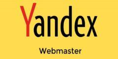 شرح إضافة موقعك الى ويب ماستر ياندكس Yandex Webmaster Tools