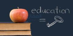 بعض الاقتباسات تحفيزًا وإلهامًا بشأن التعليم