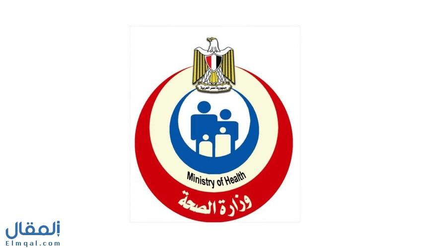 البروتوكول العلاجي لمرضى الكورونا وآخر تعديلات وزارة الصحة المصرية