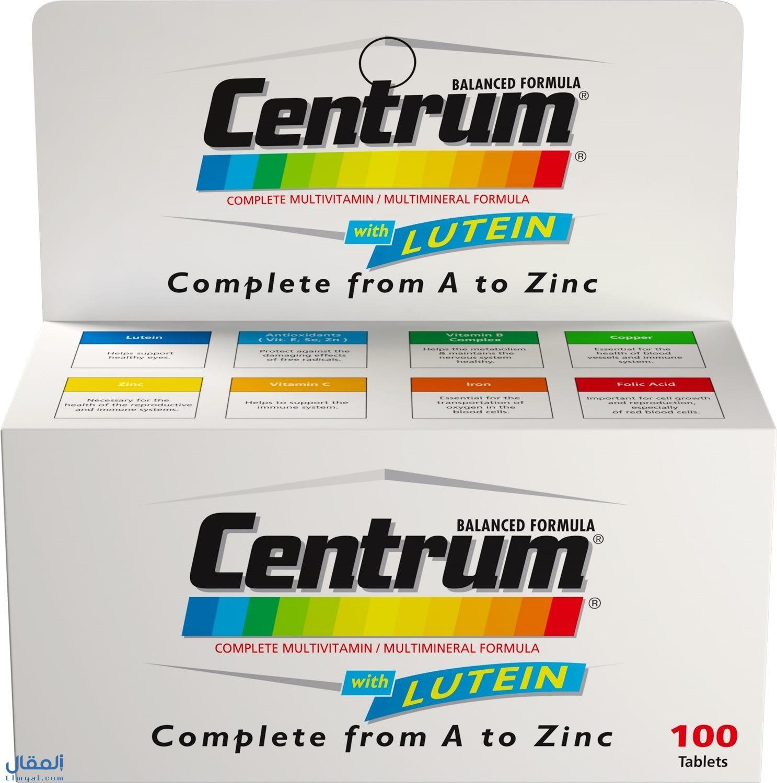 سنترم مع لوتين Centrum With Lutein مكمل غذائي فيتامينات ومعادن متعددة مع اللوتين