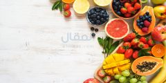 أكثر 20 فاكهة مفيدة للجسم ينصح بتناولها