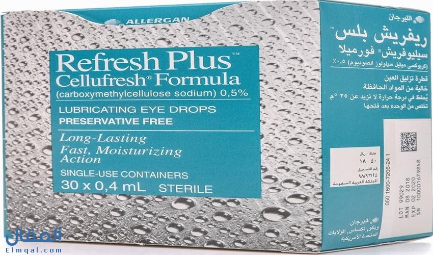 قطرة ريفريش Refresh مرطب للعين وبديل للدموع لمنع وعلاج جفاف العين