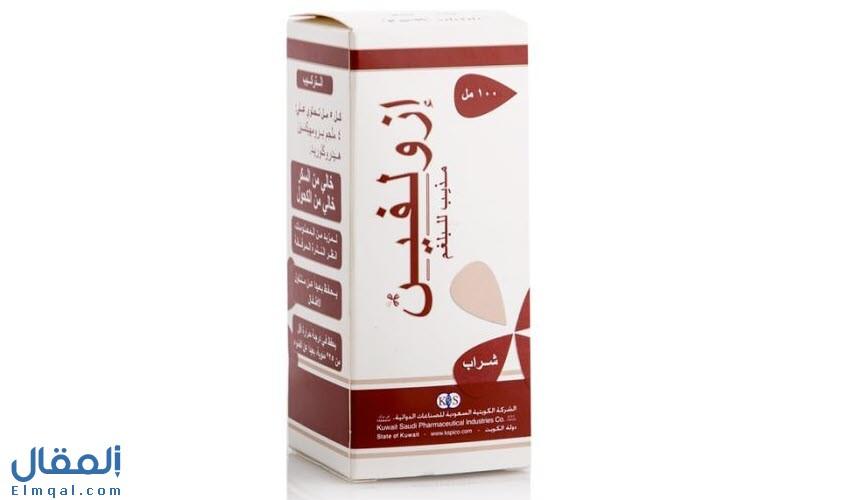 ازولفين شراب Ezolvin مذيب للبلغم لعلاج الكحة في نزلات البرد والتهابات الجهاز التنفسي