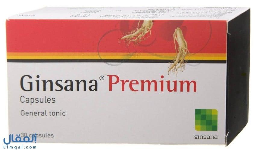جينسانا كبسولات Ginsana مكمل غذائي لتنشيط الذاكرة ومنع الإجهاد والتعب