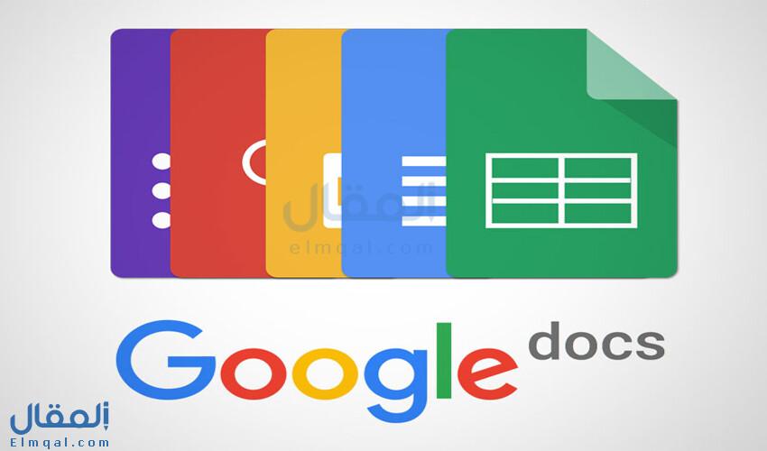 كيفية استخدام محرر مستندات Google بدون الحاجة إلى استخدام الإنترنت