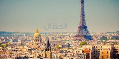 كيفية الحصول على تأشيرة فرنسا للطلاب والمستندات المطلوبة