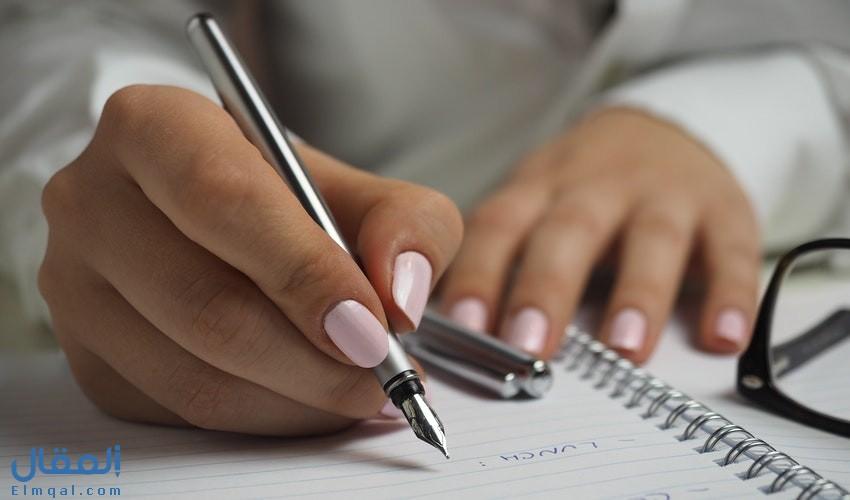 تفسير ودلالة رؤية القلم في المنام