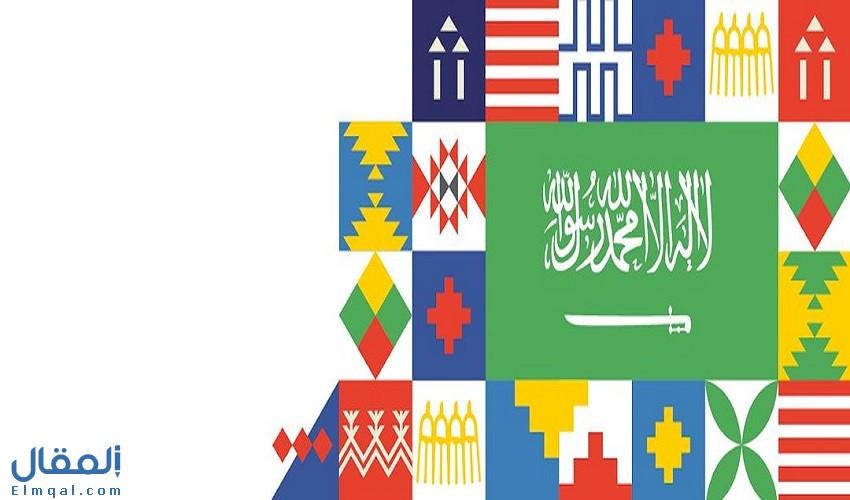 صور اليوم الوطني 90 واحتفال السعودية باليوم الوطني 2020
