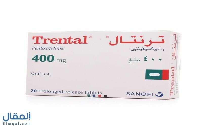 ترنتال 400 إس آر أقراص Trental لعلاج اضطرابات الأوعية الدموية والعرج