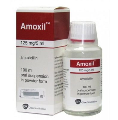 دواء اموكسيل