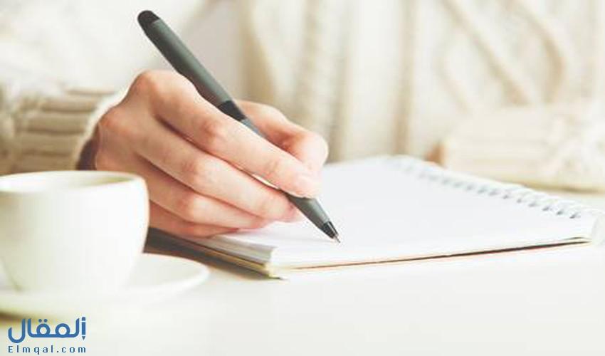 كيف يمكنك كتابة خطاب التوصية ونموذج يمكنك الاستعانة به