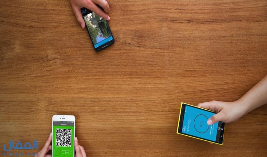 مشاركة ونقل الملفات بين أجهزة الأندرويد Android
