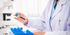 ما هو تحليل زمن البروثرومبين (تحليل INR)؟ وشرح نتائجه