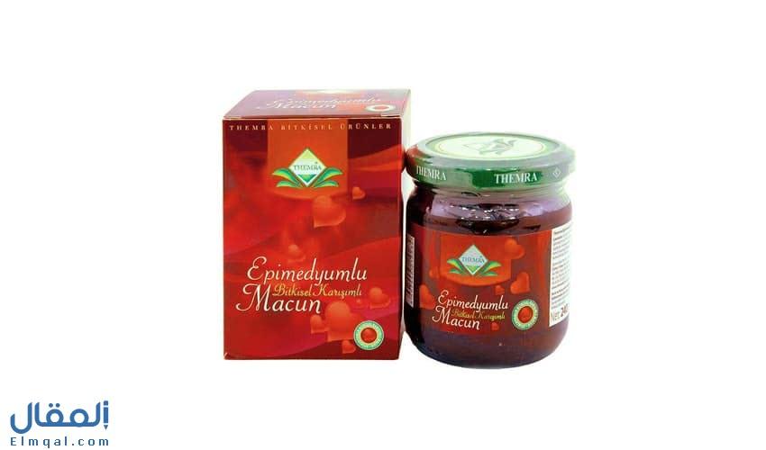 عسل الابيميديوم التركي من ثيمرا Themra Epimedium Honey خيارك الأول لحياة زوجية أفضل