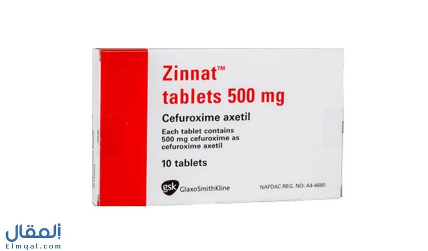 زينات 500 zinnat سيفوروكسيم أقراص وشراب وحقن مضاد حيوي واسع المدى لعلاج مرض لايم