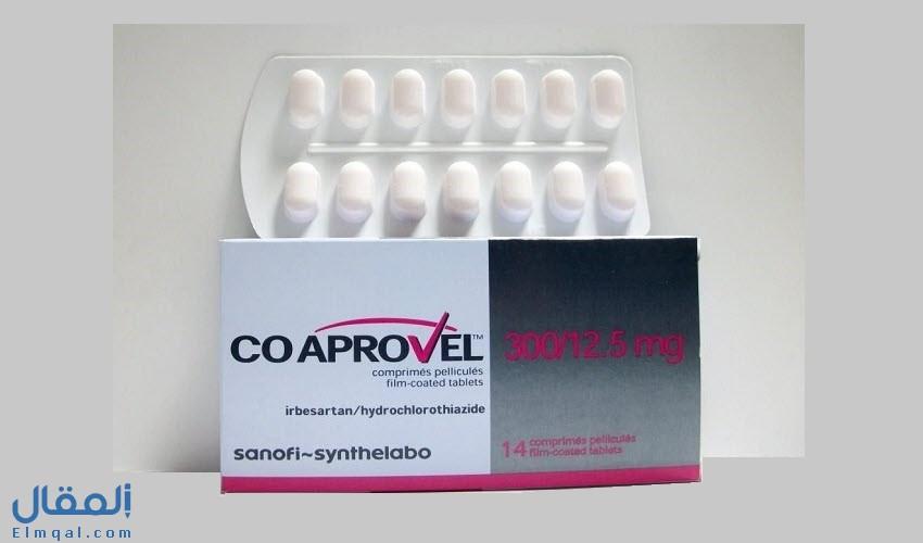كوابروفيل أقراص Coaprovel لعلاج ارتفاع ضغط الدم والوقاية من السكتة الدماغية