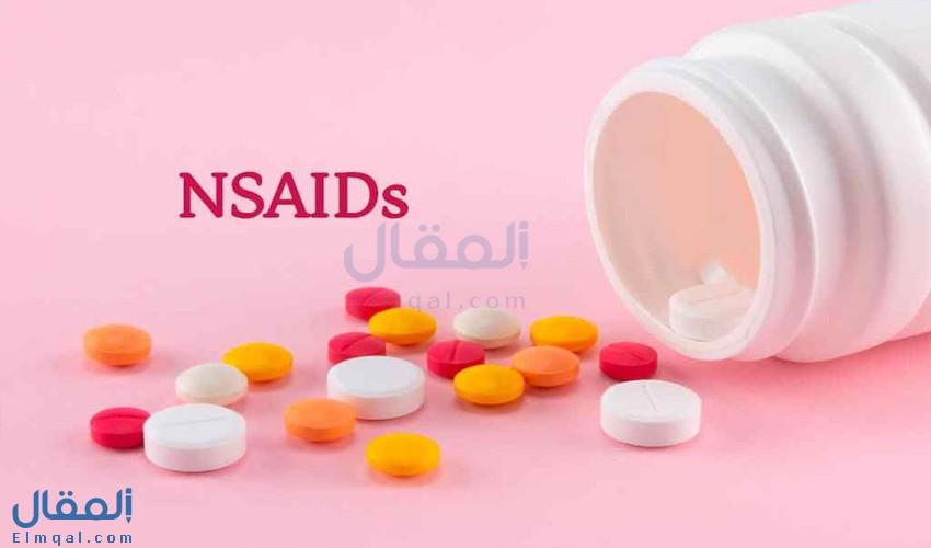 دواعي استخدام مضادات الالتهابات غير الستيروئيدية وطريقة عملها وآثارها الجانبية