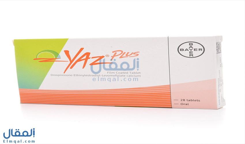 حبوب ياز بلس Yaz Plus أقراص دروسبيرينون واثينيل استراديول لمنع الحمل