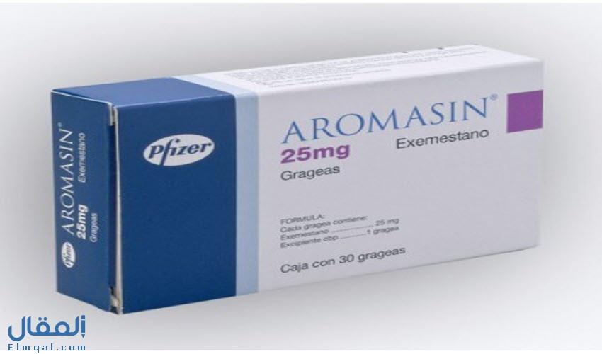 حبوب اروماسين Aromasin إكسيميستان لعلاج سرطان الثدي في سن اليأس