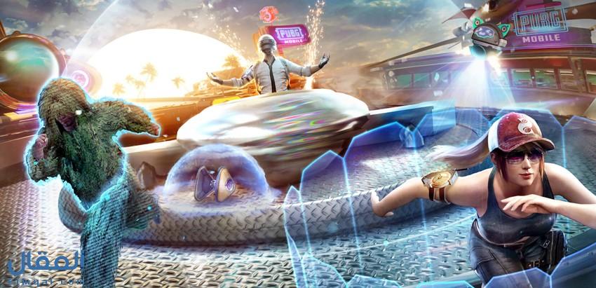 تحميل لعبة ببجي للكمبيوتر مجانا 2021 Download PUBG