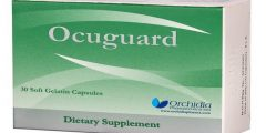 اوكيوجارد كبسول ocuguard capsule مكمل غذائي مقوي للنظر لتحسين رؤية العين