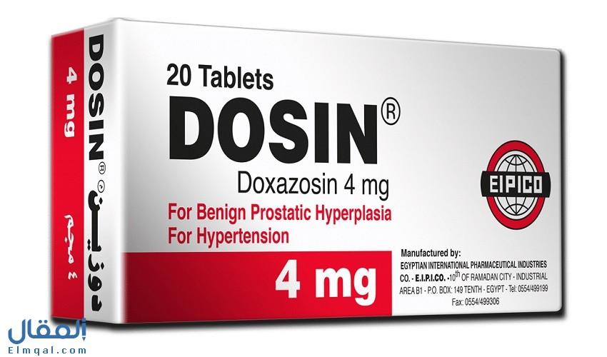 دوزين أقراص Dosin دوكسازوسين لعلاج تضخم البروستاتا الحميد لدى الرجال
