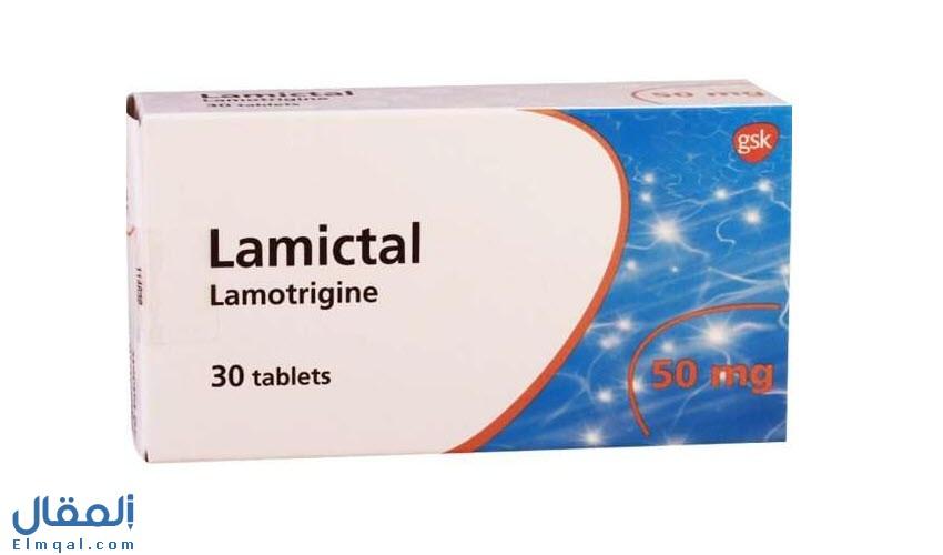لاميكتال أقراص Lamictal لاموتريجين لعلاج نوبات الصرع والاكتئاب