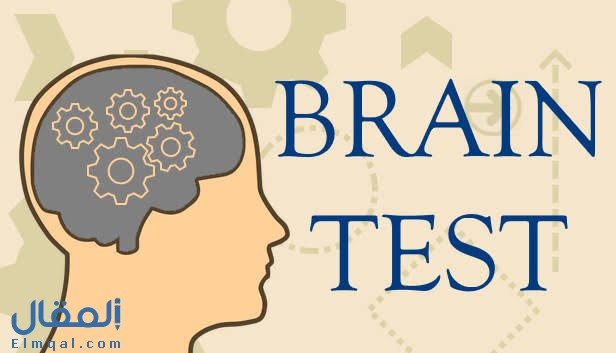 حل لعبة Brain Test