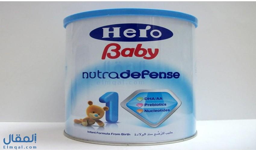 مميزات حليب الأطفال هيرو بيبي نيوتراديفنس 1 وطريقة استخدامه وسعره