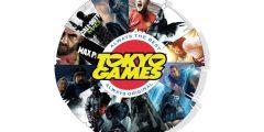 ألعاب طوكيو أشهر موقع تسوق ألعاب عبر الإنترنت وروابط الموقع الرسمية