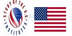كيفية الحصول على منحة SUSI (برنامج التبادل الثقافي الأمريكي)؟