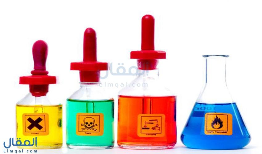 ما هي المواد الكيميائية الخطرة؟ ومخاطرها على صحة الإنسان