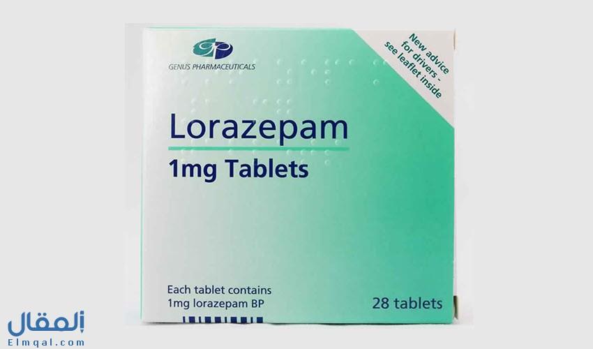 لورازيبام أقراص lorazepam لعلاج القلق والتحضير للتخدير قبل الجراحة