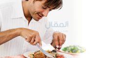 هل يمكن لبعض الأطعمة أن تجعلك تشعر بالسعادة وتزيد من السيروتونين في الجسم؟