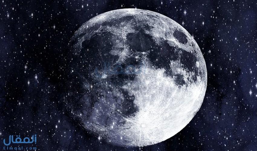 لماذا لا نرى أبدًا الجانب البعيد من القمر؟