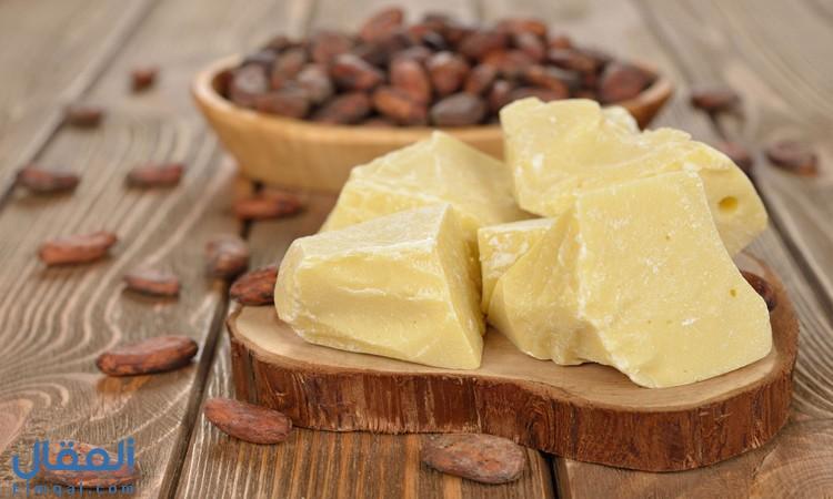 فوائد زبدة الكاكاو للجسم