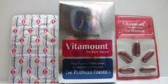فيتاماونت كبسولات Vitamount فيتامينات ومعادن متعددة 5 أنواع للرجال والسيدات ما الفرق بينها؟