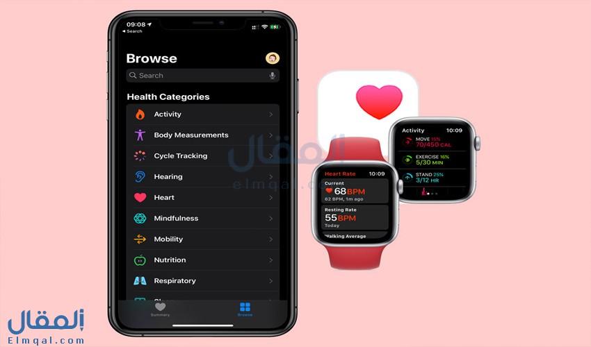 كيفية استخدام تطبيق Apple Health على هواتف iPhone