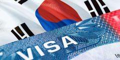 كيفية التقديم على تأشيرة طالب في كوريا الجنوبية للدراسة بجامعاتها